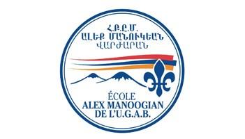 Armen-Quebec Alex Manoogian School