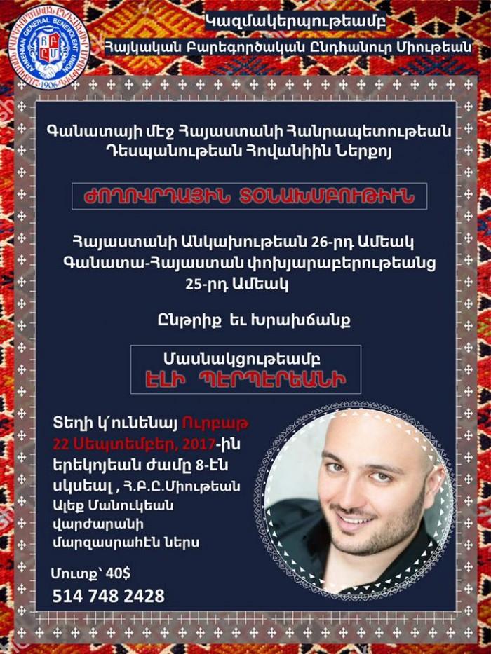 Flyer Armenian Indep. 22-9-2017