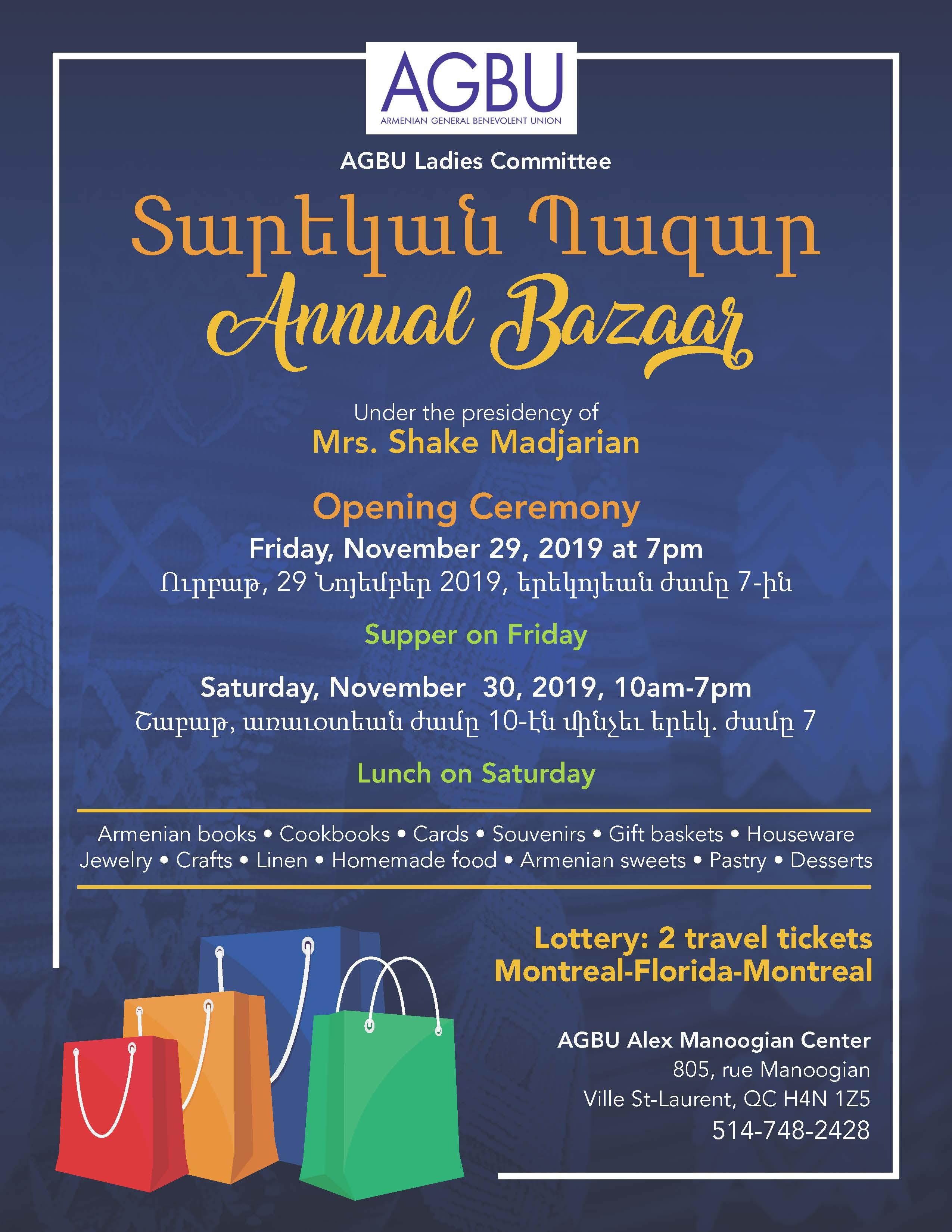 Poster Bazaar 2019